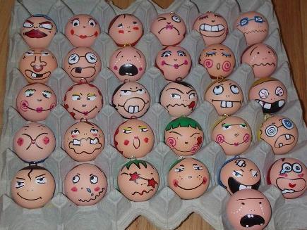 31 крашеное яйцо